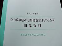 Dscn1763_2